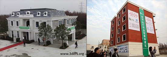 Two 3D printed buildings in China