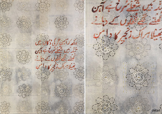 mixed media drawings, with image detail, by Anila Quayyum Agha