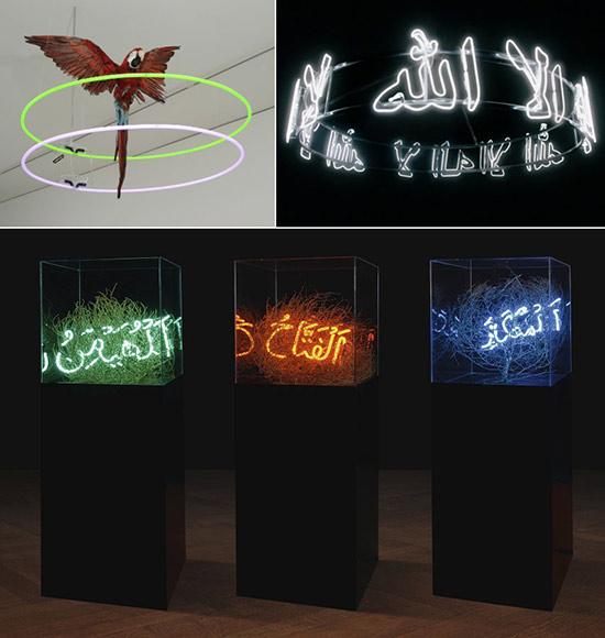 neon art by Shezad Dawood