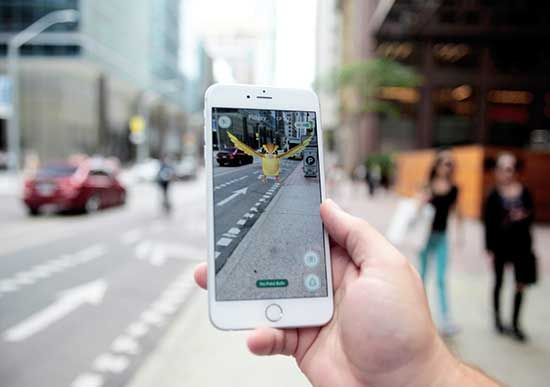 augmented reality on a smart phone